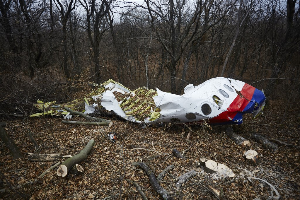 Resten MH17