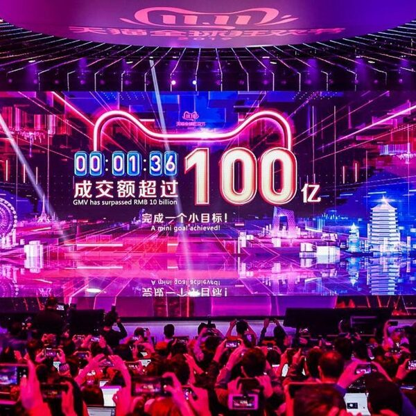 Record op record wordt gebroken op Chinese 'Singles Day'
