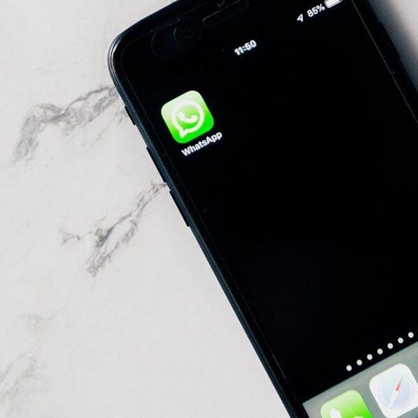 De WhatsAppgroep bestaat 10 jaar: 'Deze groep heeft mijn leven veranderd'