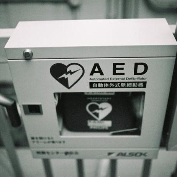AED's vaak onvindbaar