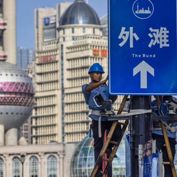 Amnesty International: 'Nederlands bedrijf levert surveillance-software aan China'