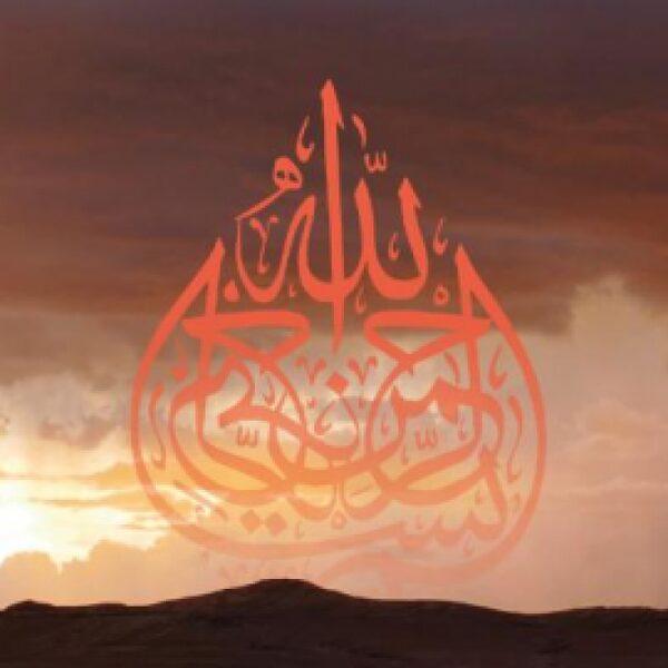 Mohammed: de profeet die maar geen geschiedenis wil worden