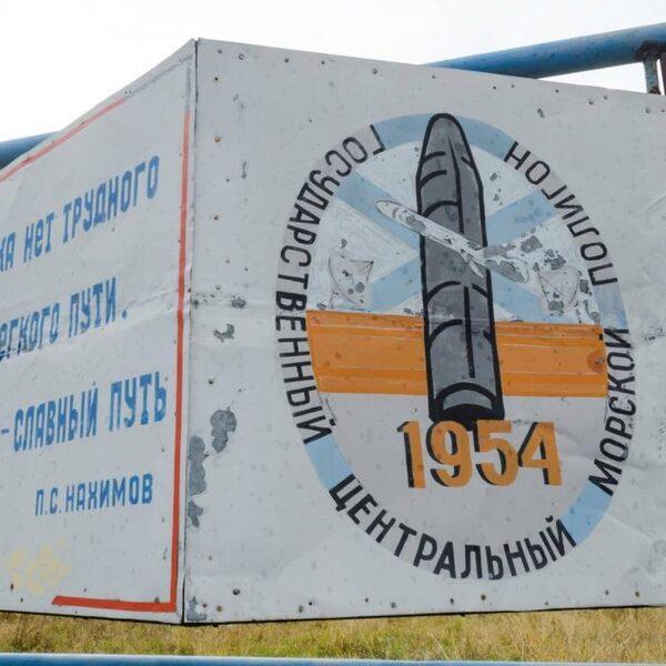 Gebruikten de Russen radioactieve brandstof bij rakettest?