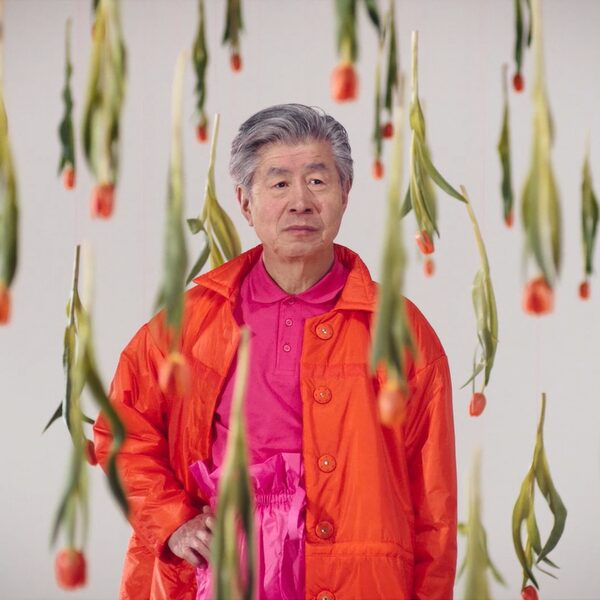 Lisa Konno over haar Japanse roots: 'Ik ben blij met die dualiteit'