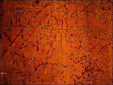 Handtekening josquin evan maccarthy
