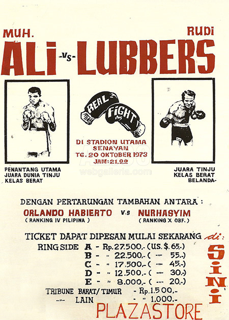 197320 POSTER20